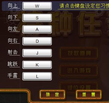 Configuración de controles en Metal Slug version flash.
